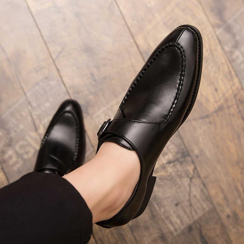 ขนาดใหญ่ขนาด 46 PU หนังรองเท้าผู้ชายสไตล์อังกฤษสีดำ, สีน้ำตาลสีรองเท้าสบายๆรอบนิ้วเท้ารองเท้า