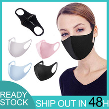 Mouth Mask Anti Dust Mask Activated Carbon Windproof Mouth-Breathable Washable Health
