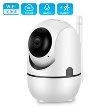 Nuvem 1080 p ptz ip câmera de rastreamento automático 2mp segurança em casa cctv câmera rede wi fi câmera ip sem fio webcam ycc365 monitor do bebê