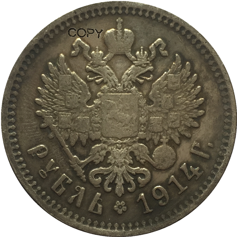 <font><b>1914</b></font> RUSSIA 1 Rouble COINS COPY image