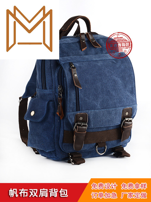 2019 Concise Both Shoulders Package Woman Canvas Middle School Student Bag Leisure Time Backpack Travel