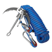 Grappling Hook Stainless Steel Claw Carabiner for Fishing & Retrieval with 10m/33ft 8mm Auxiliary Rope for Outdoor Climbing and