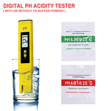 цена на Digital PH Meter Acidity Tester Accuracy 0.01 PH Tester Aquarium Pool Water Quality Measure Wine Urine Automatic Calibration