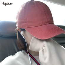 Hepburn Brand Couple street trend Hat Snapback Casual Hat Visor Hip Hop Cap Men Women Adjustable Letter Solid Color Baseball Cap
