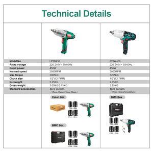 Image 2 - LANNERET 450W Electric Impact Wrench 300Nm Max Torque 1/2 inch Car Socket Electric Wrench Changing Tire Tool