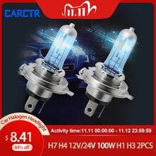 Carctr H7 ハロゲンランプH4 12v/24v 100 ワットH1 H3 ハロゲン電球遠近曇ライト超高輝度トラック車のヘッドライトフォグランプ 2 個