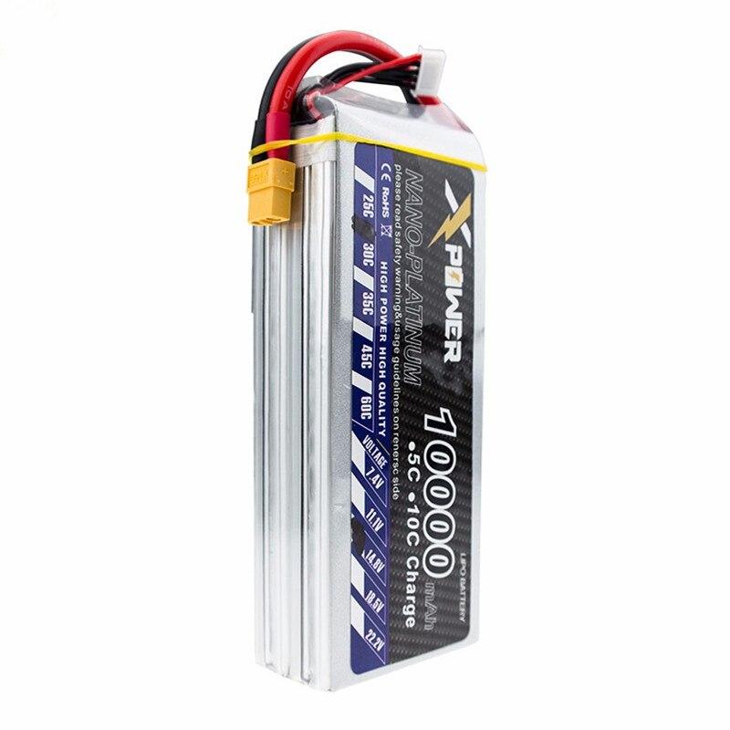 Безуходный 3 х фазный с бесщеточным двигателем постоянного тока мотор Диаметр 70x32,5 мм кодер EM7032H кронштейн с вращением и полый вал 14,8 60 V для RC... - 4