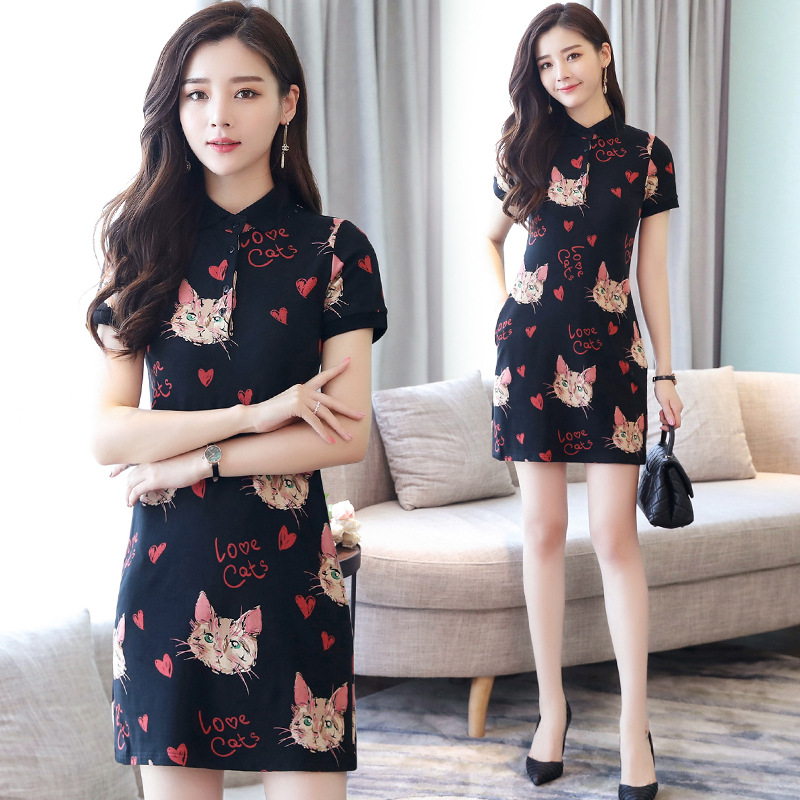2019 New Style Summer Wear Dress Women's Fashion Hong Kong Style Cat Lettered By Age Printed Slimming Polo Collar T-shirt Skirt