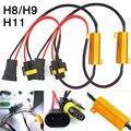 2 шт. H8 H9 H11 50 Вт 6Ω Автомобильный светодиодный нагрузочный резистор Canbus контроллер Предупреждение компенсатор светодиодный декодер светиль...