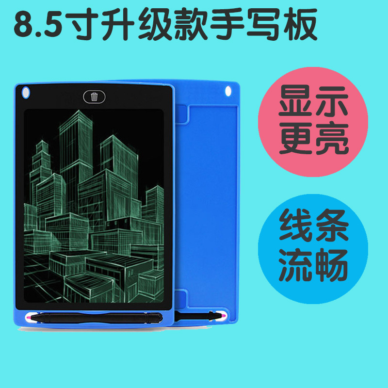 12-Inch/10-Inch/8.5-Inch/4.4-Inch LCD Tablet Light Small Blackboard Writing Board CHILDREN'S Drawing Board LCD