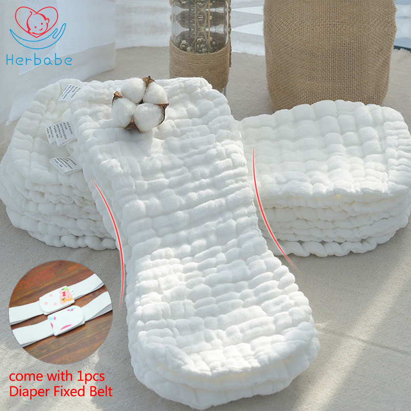 5 pcs Liner Inserts 4 layers Bamboo fiber  Baby Diaper Repeated