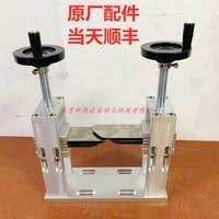 Mask Machine Accessories, Flat Mask Machine Tablet Machine Folding Sheet / Roller Shaft
