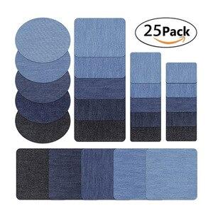 5 шт., джинсовый вырез, прямоугольная эллиптическая накладка на заднюю часть, Лоскутная Ткань, обрезанная сумка, локоть, брюки, дыры для колен...