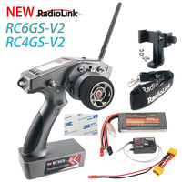 Radiolink-transmisor de Radio RC6GS V2, 2,4G, 6 CANALES, 4 canales, 6 CANALES, receptor RC4GS, R7FG, R6FG, giroscopio, mando a distancia