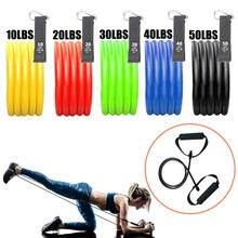 Widerstand Pull Seil Fitness Latex Widerstand Bands Gummi Workout Expander Übung Rohr Crossfit Seil für Festigkeit Ausbildung