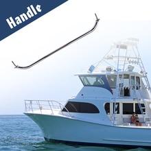 Barandilla de barco de acero inoxidable pulido, manija de puerta, accesorio para barco, resistencia a la corrosión, 1 Uds.