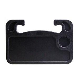 Черный автомобильный ноутбук/стол для еды/Автомобильный держатель для чашки (1 упаковка)