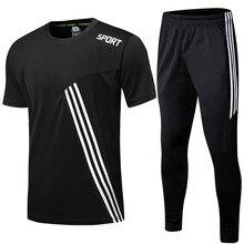 Novo homem correndo calças camisas esporte calças treino esportes zip futebol calças de fitness treino ginásio jogging esporte terno