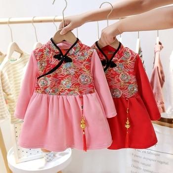 Платье ханьфу для маленьких девочек, платье с вышивкой, детский костюм-танга, традиционная китайская Новогодняя одежда, детские праздвечерние чные наряды Qipao