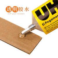 Немецкий Uhu сильный клей 125 мм прозрачный универсальный клей модель Стекло Металл DIY для изготовления для деревообработки