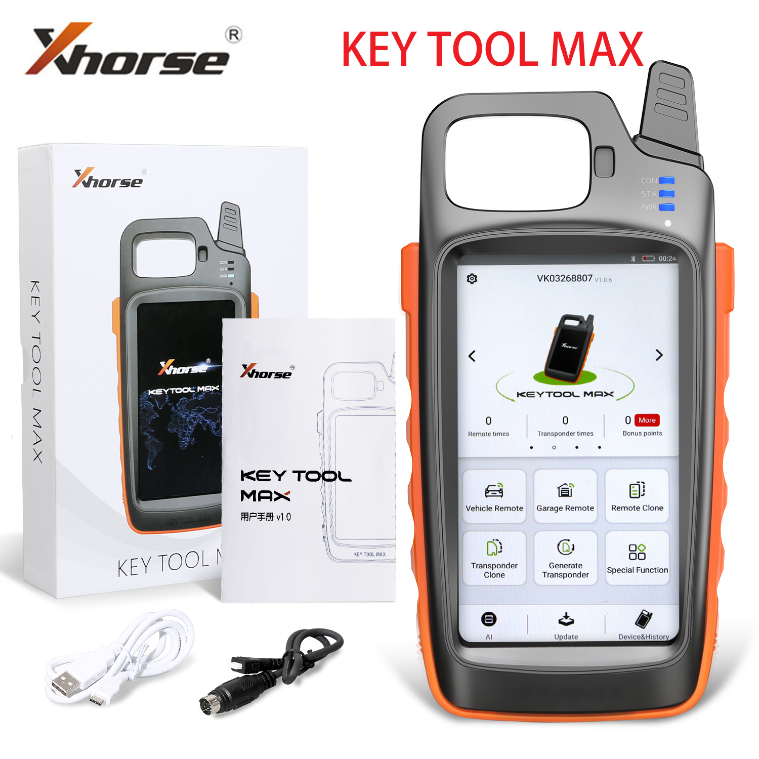 Xhorse VVDI <font><b>Key</b></font> Tool Max <font><b>Remote</b></font> <font><b>Programmer</b></font> Support work with Condor Dolphin XP005 image
