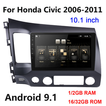 Android 9.1 Car Multimedia Video Player for Honda Civic 2006 2007 2008 2009 2010 2011 10.1'' Car GPS Headunit Stereo Autoradio image