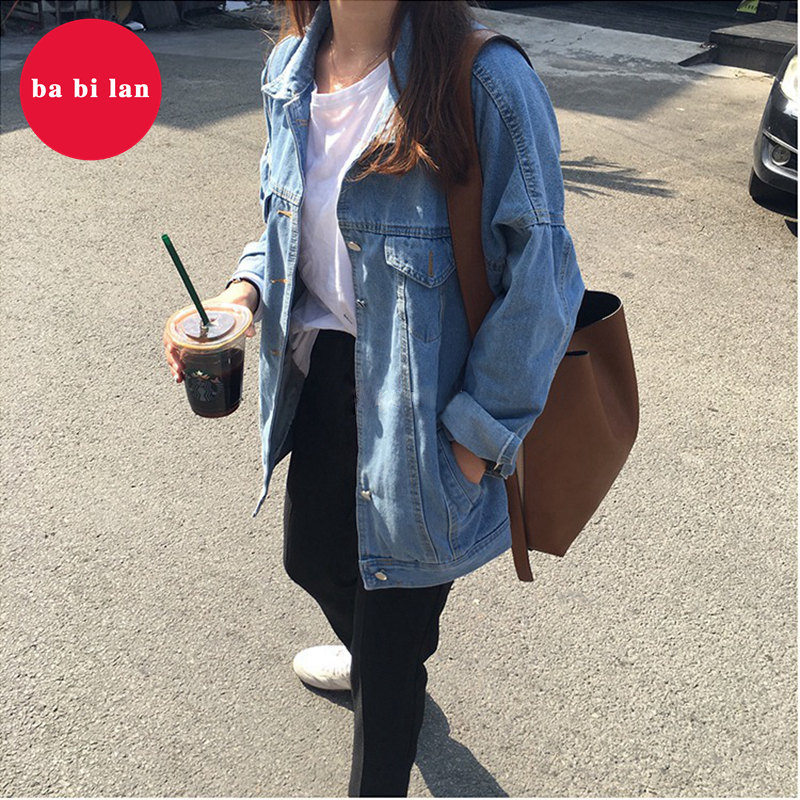 2020 Spring Loose Oversized Denim Jacket Female Turn Down Collar Coat Casual Jean Frayed Jackets Basic Pattern Overcoat