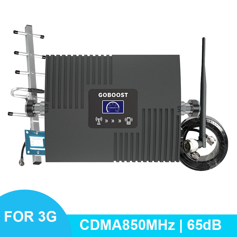 2019 New Cell Mobile Phone Signal Booster CDMA 850mhz Band 5 Signal Amplifier 65dB Amplifier + Yagi Antenna Signal Repeater Kit