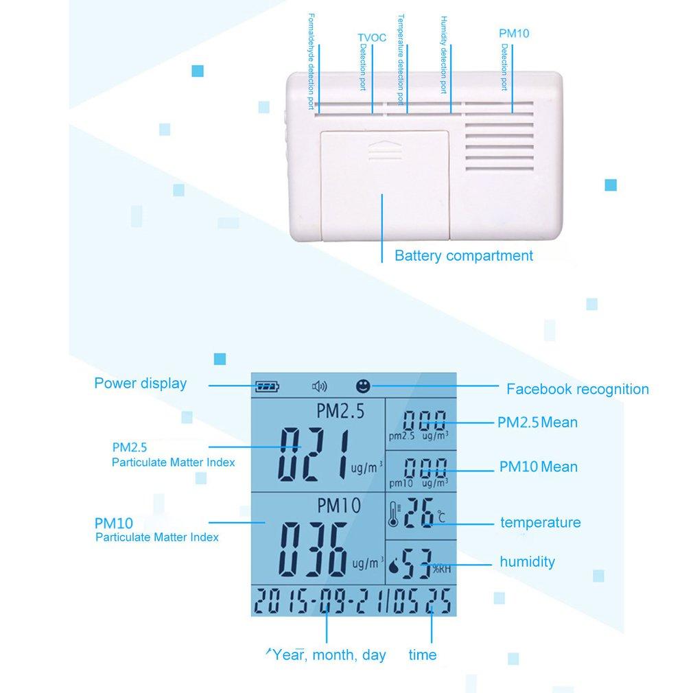 Air Quality Monitor Formaldehyde Detector PM2.5/PM10 Detector Toluene Detector  Purple