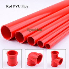 Outer Dia 20~50mm Red PVC Pipe Aquarium Tank Fittings Home Garden Irrigation System UPVC Tube Water Supply Pipe Length 49-50cm