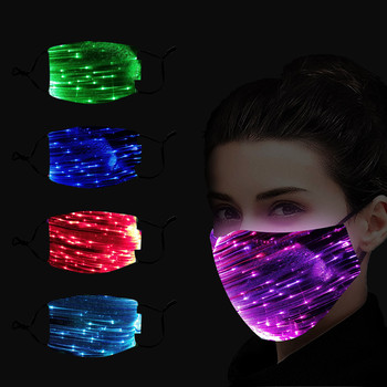 LED Colorful Glowing Nightclub Party Bar Bungee Rechargeable Protective Mask Breathable Reusable Face Facemask Maske Fashion image