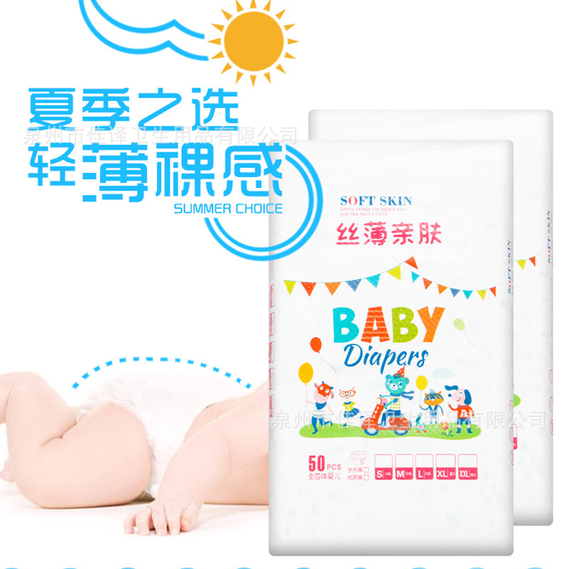 First-Class Paper Diaper Pants Infant Full Core Body Macrocyclic Waist Soft And Breathable First-Class Paperback Diaper Pants