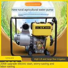 цена на Diesel engine pump pump high-lift 2/3 inch 4 inch self-priming gasoline pump agricultural irrigation