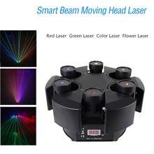 Интеллектуальный лазерный светильник с движущейся головкой 6