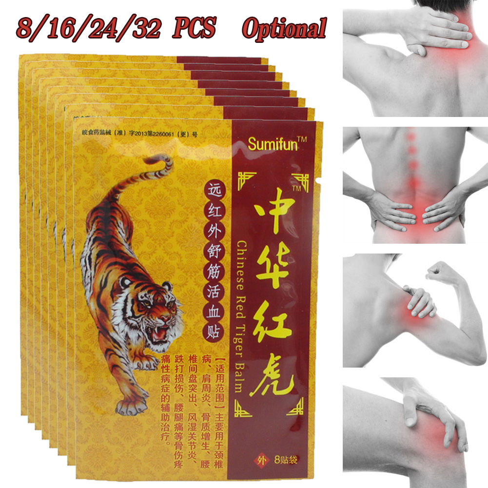 Pain Relief Patch Chinese Herbal Pain Relief Patch VEEK Esthetic Salon Store