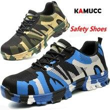 Рабочие ботинки; мужские уличные ботинки со стальным носком; мужские камуфляжные защитные ботинки высокого качества с прокалыванием; большие Size36-47