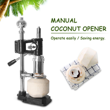 Manual Coconut Open Lid Machine Stainless Steel Capping Cover Juice Water