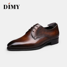 2019 DIMY hand-brushed England dress business shoes men's belt with low shoes versatile Derby shoes derby shoes