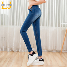 LEIJIJEANS new arrival High waist casual long jeans fashion side zip high street