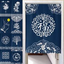 Дверные Шторы в китайском стиле кухонные занавески из льна и