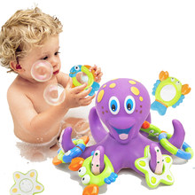 Baby Bath Toys Animal Cute Cartoon Octopus Classic Baby Water Toy Infant Swim Chain Clockwork Toy For Kid 2021 Newest