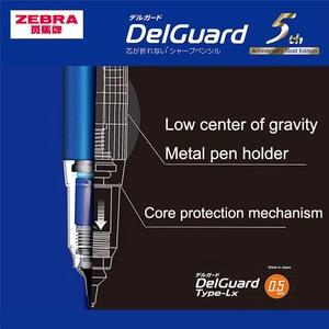Image 3 - ZEBRA Delguard lápiz mecánico para estudiantes, lápiz mecánico de dibujo con núcleo constante, 5 ° Aniversario limitado, MA85, 0,5