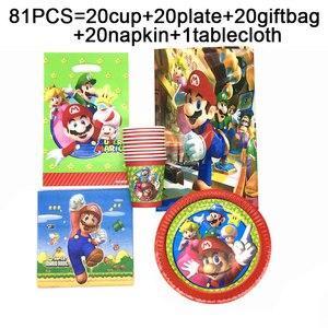 Image 1 - Mario Bros doğum günü partisi hediye keseleri bardak tabakları peçete tek kullanımlık sofra seti süslemeleri süper Mario parti malzemeleri masa örtüsü