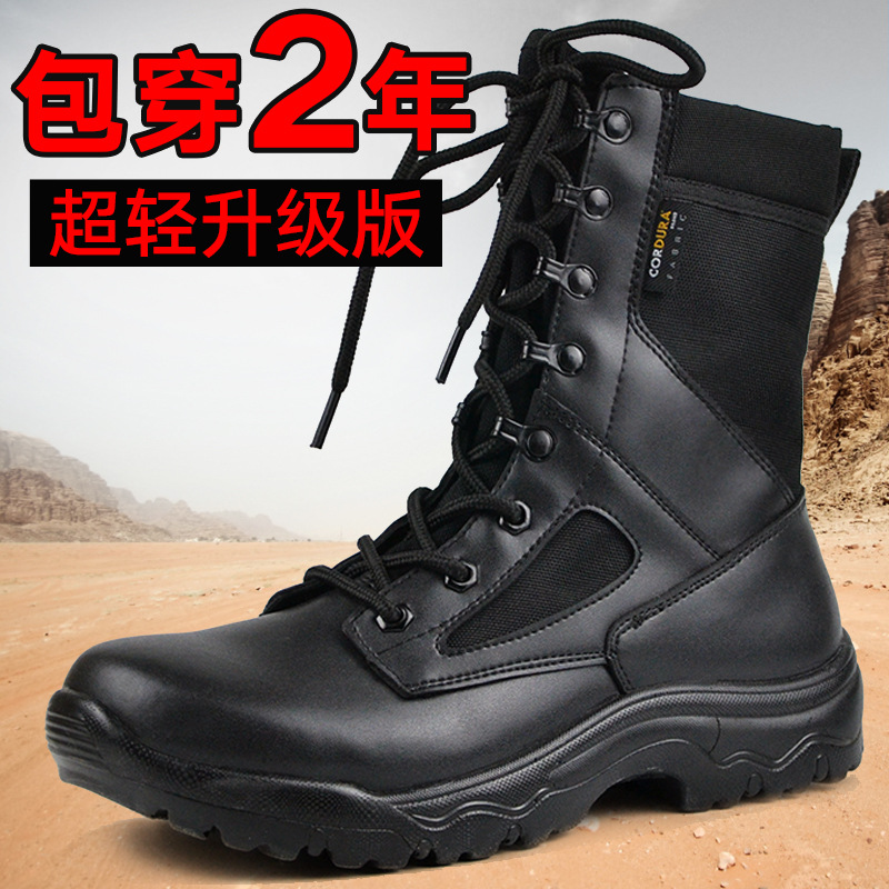 Genuine Product CQB Security Staff Boots Ultra-Light Combat Boots Tactical Boots Military Shoes 511 Combat Boots Male Commando 0