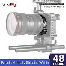 Держатель для адаптера объектива smallrig защиты sigma mc 11