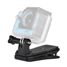 Backpack Strap Cap Clip Mount 360 Degree Rotary Clamp Arm for GoPro Hero 6/5/4/3 for Xiaomi Yi Lite 4K+ Action Camera Mount Clip(China)