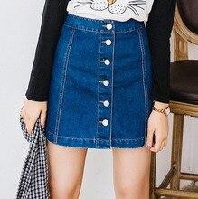 jeans feminina high waist wild short jeans feminina Korean version a word skirt college wind was thin 2019jeans skirt