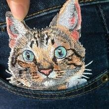 С вышивкой в виде кота ткани патчи Вышивка глава декоративные джинсовой ткани
