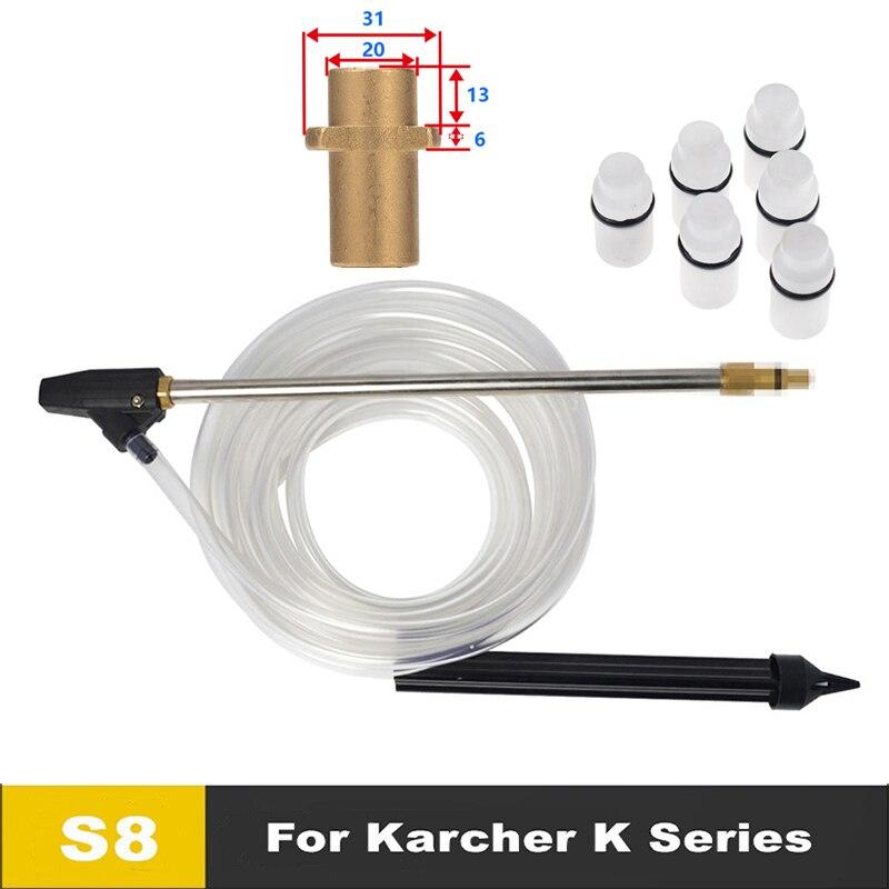 lavadora lança varinha para karcher k2 k3 k4 k5 k6 k7
