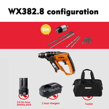 Handheld Multifunction Charging Hammer Impact Drill WX382 With Electric Batteries 12V Applied To Household Electric Impact Drill стоимость